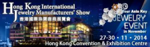 hong-kong-international-jewelry-manufacturers-show