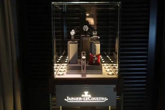 Jaeger-LeCoultre'nin en yeni kadın koleksiyonu