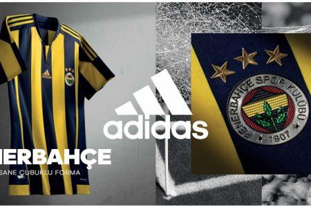 Fenerbahçe'nin yeni sezon formaları taraftarla buluşuyor